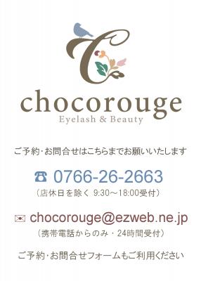 ブログ用ロゴ02