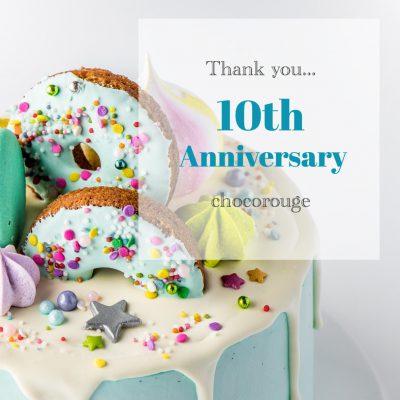 感謝!10周年を迎えておりました
