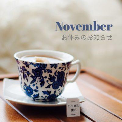 11月お休みのお知らせ
