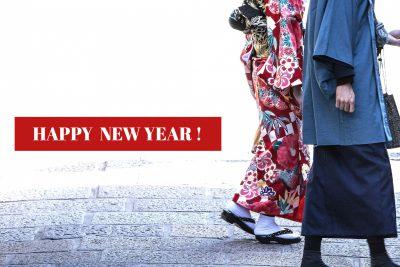 新年のご挨拶とお年玉抽選会のお知らせ:2020年