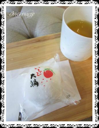 高岡の美味しい和菓子:中尾清月堂さんのあまおう大福